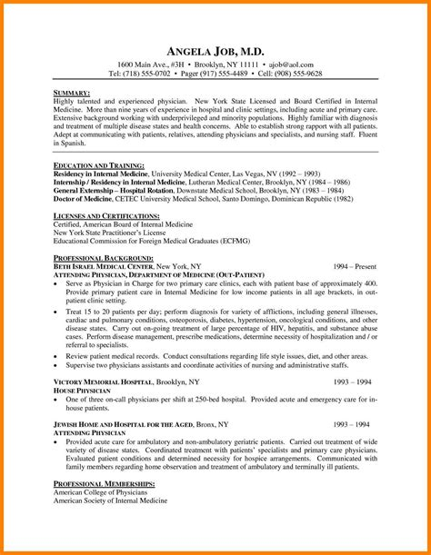 ideas collection stunning sle medical school resume