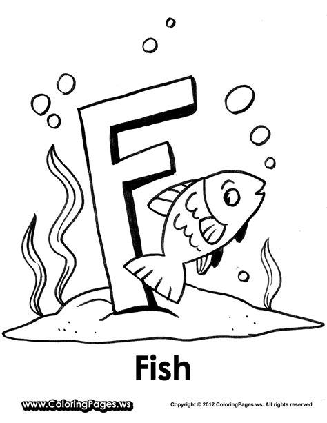 F Fish Coloring Page by Tranh T 244 M 224 U Con C 225 Cua Cuon Cua Kinh 2