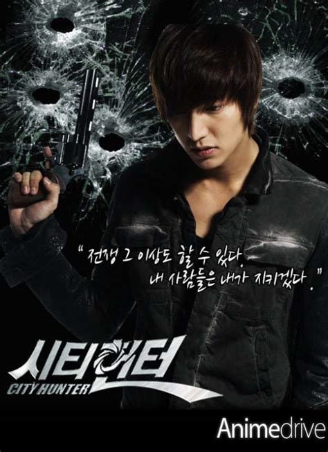 soundtrack city drama korea osacsa mp3