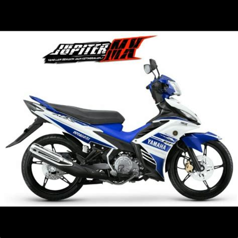 Decal Stiker Sticker Striping Yamaha Jupiter Mx Lorenzo Motogp Spec B design sticker motor lc 135 custom sticker