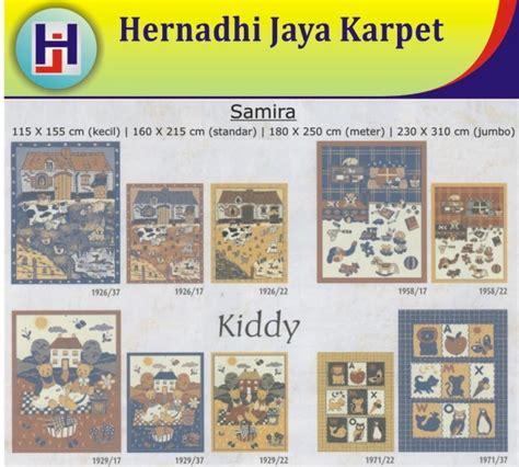 Karpet Samira
