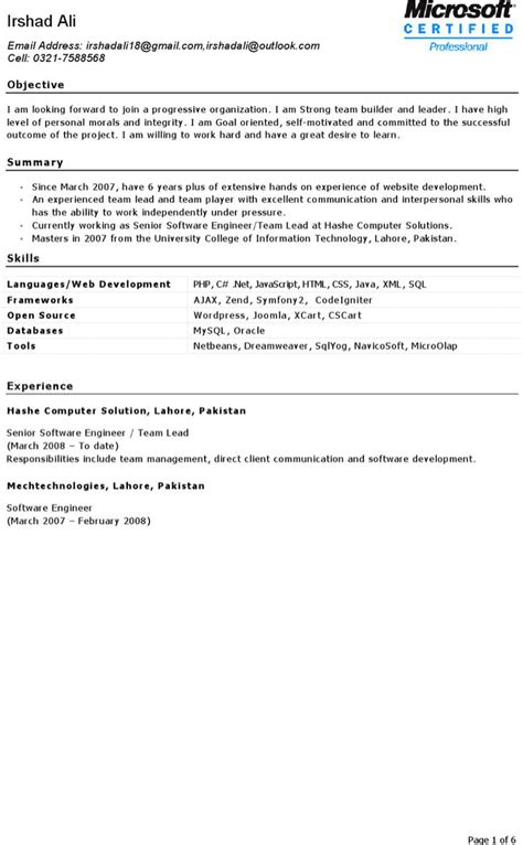 exle software engineer resume software engineer resume templates free