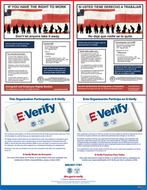 E Verify Search Federal Right To Work With E Verify