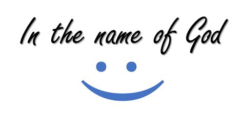 name a in the name of god ppt