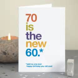 70th birthday card 70 card sarcastic 70th birthday