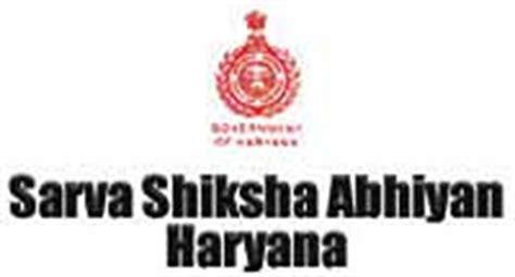 Mba In Shiksha by Vacancies In Sarva Shiksha Abhiyan 2012 For Library