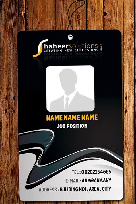great id card design employee identity card design freelancer