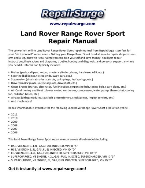 free auto repair manuals 2010 land rover range rover sport seat position control service manual free auto repair manual for a 2011 land rover range rover service manual free