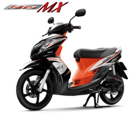 Striping Mio Soul 2008 by Matic Nation New Yamaha Mio 2009