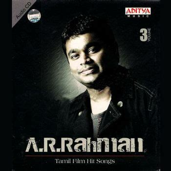 ar rahman guru mp3 songs free download ar rahman mp3 song free download sokolwonder