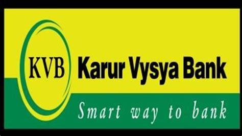 karuru vysya bank karur vysya bank clerk previous years question papers pdf