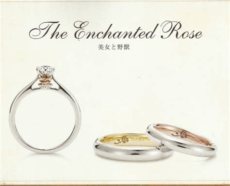 the enchanted disney engagement ring disney