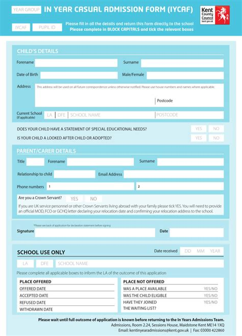 admission application form template school application templates free premium
