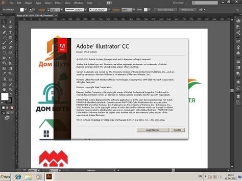 fl studio 11 full version indowebster illustrator creative cloud crack mac software
