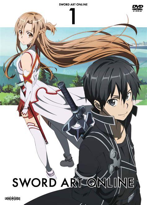 sword art online dvd 1