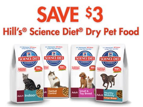 science diet dog food coupons printable 2015 science diet coupons release date price and specs