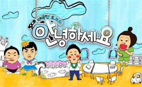 drakorindo xxi drakorindo hello counselor hello counselor episode 349