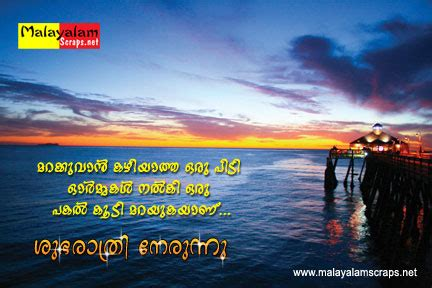 page  good night facebook status quotes good night facebook status images malayalam facebook