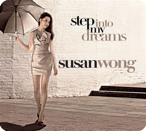 Susan Wong In susan wong step into my dreams sacd