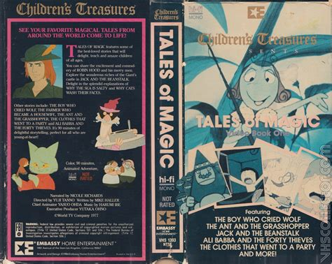 the consumption of magic tales from verania books tales of magic book one vhscollector your