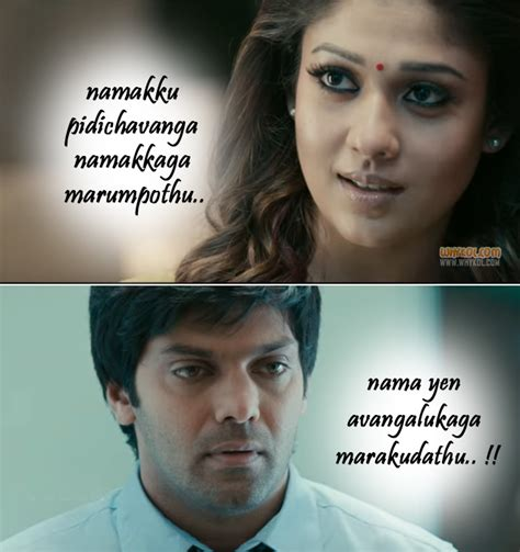 images of love quotes in tamil films raja rani tamil movie quotes www pixshark com images