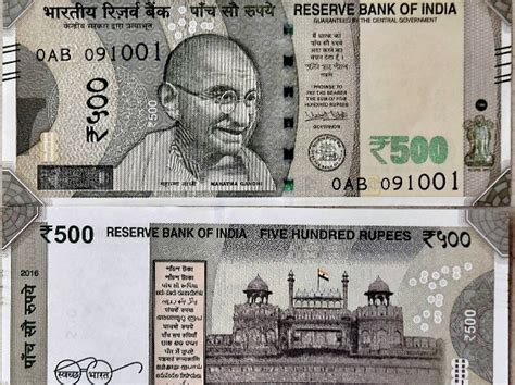 500 and 1000 rs notes imarticus nepal bans new indian rs 500 and rs 2 000 notes business