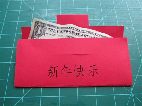 new year envelopes to make tutorial how to make new year envelopes w
