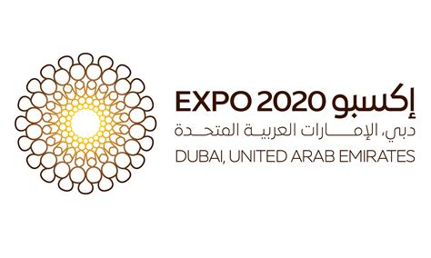 Design Logo Expo 2020 | dubai s new expo 2020 logo based on design of ancient ring