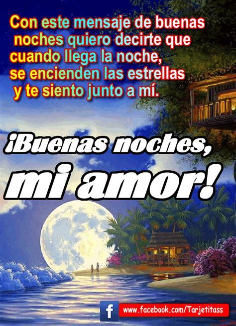 imágenes de buenas noches amor animadas buenas noches dulces sue 241 os bonitas tarjetas y postales