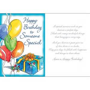 birthday card special person happy birthday to someone special