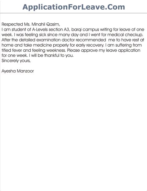 Leave application letter format for brother marriage