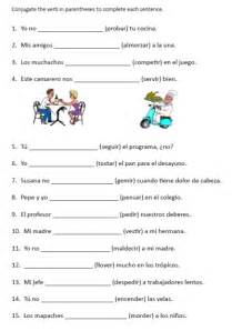 4 best images of middle school printable activities