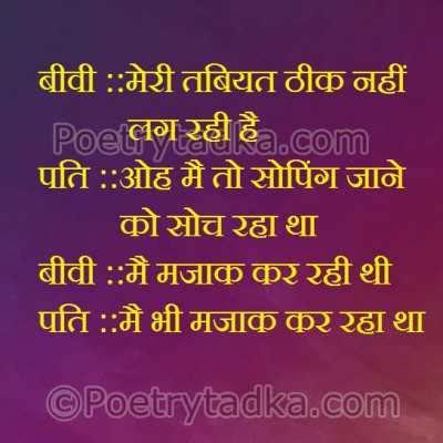hindi jokes very funny jokes very funny jokes फन ज क स ह न द
