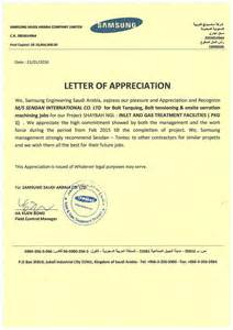 Letter Of Appreciation To Employees From Ceo News The Sendan Part 6