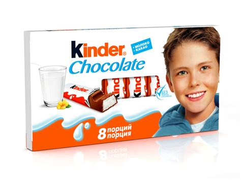 Kinder Chocolate Bar kinder chocolate bars