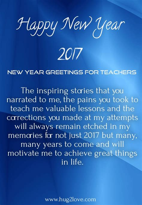 new year 2018 wishes greetings for teachers happy new