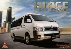 Toyota hiace super grandia auto search philippines
