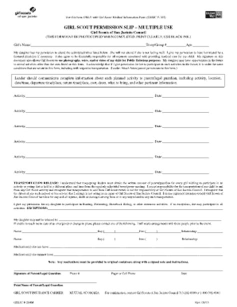 scout permission slip template scout c form fill printable fillable