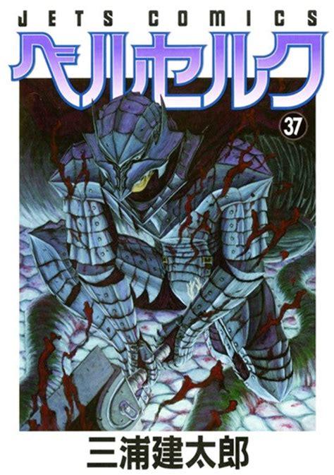 Sayap Besi Novel Volume 1 3 upload di jepang berujung di jeruji besi