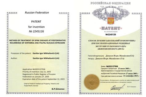 patent certificate template file russian patent certificate with unofficial