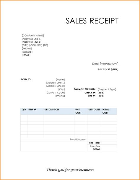 11 credit card receipt template invoice template download