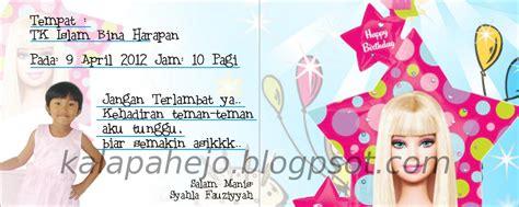 kata undangan ulang tahun ke pin foto contoh desain undangan unik kata pernikahan