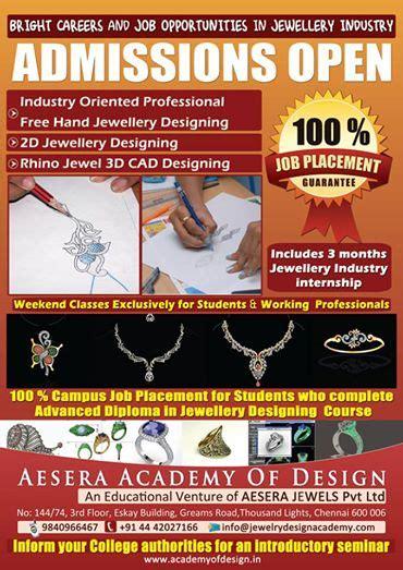 layout artist jobs in chennai vbj jewellers anna nagar job requred jewelrytechnology