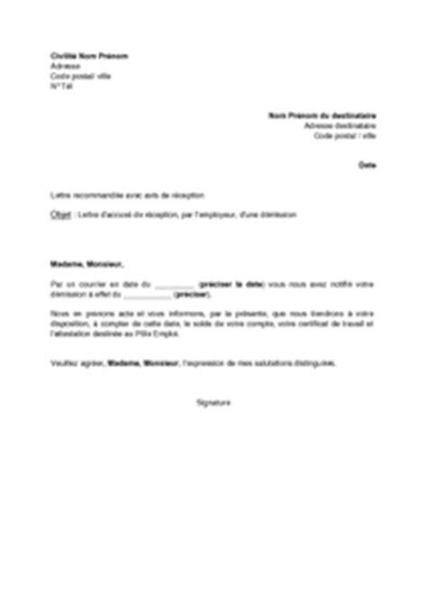 Exemple De Lettre De Démission Club Sportif Exemple De Lettre De D 233 Mission Positive Covering Letter Exle