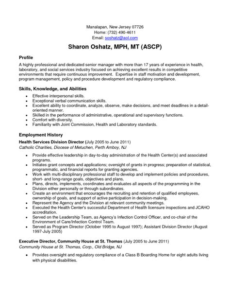 sle resume profile statement resume sle social worker resume exle social