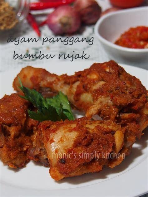 diet rendah garam  ayam panggang bumbu rujak monics