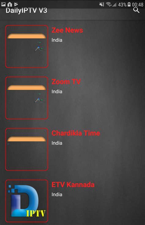 zaaptv arabic iptv 3 2 apk android entertainment dailyiptv v3 iptv daily updates android apk android tips