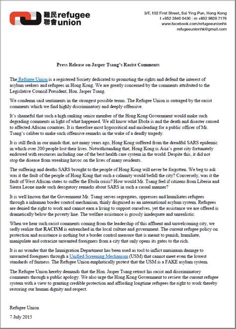 Release Letter Hong Kong Vision