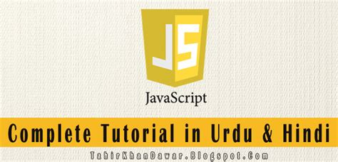 javascript tutorial hindi complete javascript video tutorials in urdu hindi free