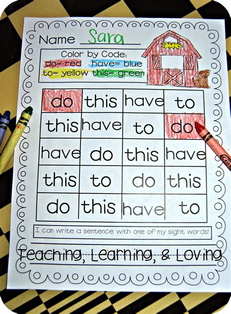 teach your 100 words teaching learning loving 25 ways to teach sight words